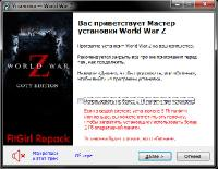 World War Z: Game of the Year Edition [v 1.70/1.20 TU + DLCs] (2019) PC | RePack от FitGirl