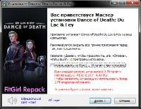 Dance of Death: Du Lac & Fey: Directors Cut - Deluxe Edition (2019) PC   RePack от FitGirl