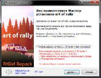 art of rally (2020) PC | RePack от FitGirl