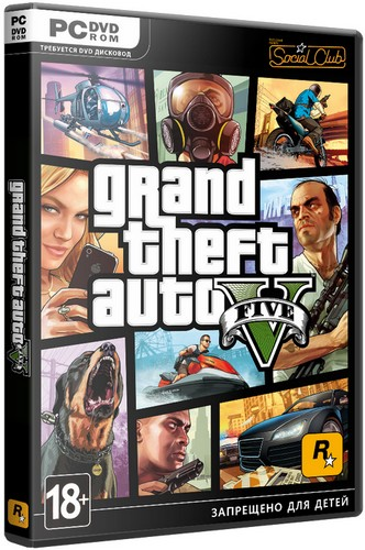 GTA 5 / Grand Theft Auto V [v.2060.1/1.52] (2015) PC | RePack от Canek77