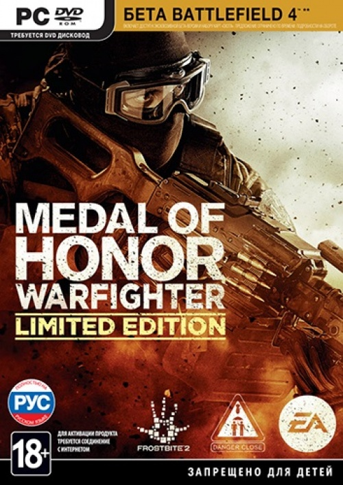 Medal of Honor: Warfighter - Limited Edition (2012)