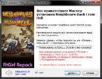 Neighbours Back From Hell [v 1.0.2 rev 1649] (2020) PC   RePack от FitGirl
