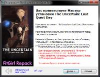 The Uncertain: The Last Quiet Day [v 1.0.7] (2016) PC | RePack от FitGirl