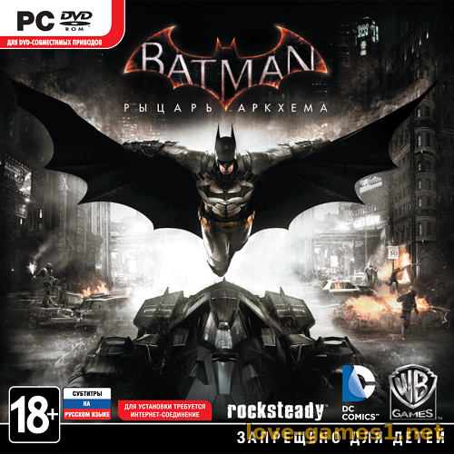 Batman: Arkham Knight - Game of the Year Edition [v 1.98 + DLCs] (2015) PC | Repack от xatab