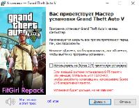 GTA 5 / Grand Theft Auto V [v 1.0.2189/1.52] (2015) PC | RePack от FitGirl