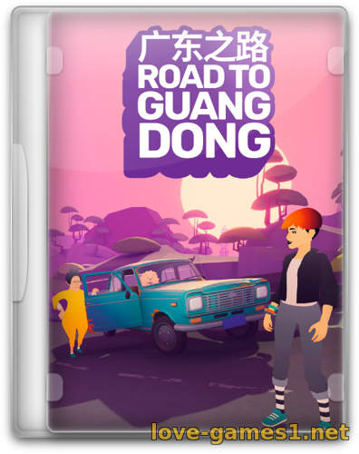 Road to Guangdong (2019) PC (Build 5412163)