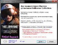 Heliborne Collection [v 2.2.0] (2017-2020) PC | RePack от FitGirl