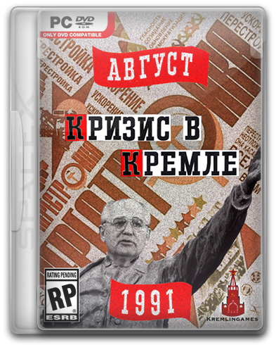 Crisis in the Kremlin [v 240320 + DLCs] (2017) PC | RePack от SpaceX