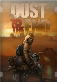 Dust to the End (2020)