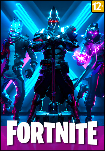 Fortnite: Chapter 2 [15.50] (2017) PC | Online-only