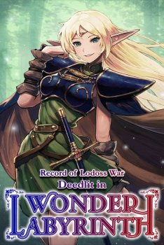 Record of Lodoss War - Deedlit in Wonder Labyrinth (2021)
