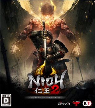 Nioh 2 – The Complete Edition - 2021